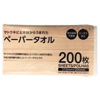 ペーパータオル 200枚 TPT-200