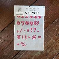 【店舗限定】グラフィティーステンシル アルファベット FONT1-A4Sサイズ 数字・記号 SS-L1S-A4-NOSB