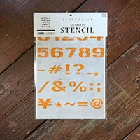 【店舗限定】グラフィティーステンシル アルファベット FONT2-A4Sサイズ 数字・記号 SS-L2S-A4-NOSB