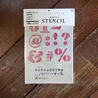 【店舗限定】グラフィティーステンシル アルファベット FONT1-A4Mサイズ 数字・記号 SS-L1M-A4-NOSB