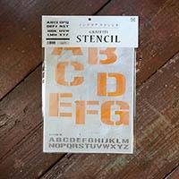 グラフィティーステンシル アルファベット FONT2-A4Mサイズ 大文字 SS-L2M-A4-CL