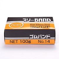 ゴムバンド スリーバンド 100g箱入 No.14