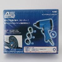アネスト岩田 インパクトレンチ TL2101