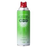 【数量限定】CAINZ ハエ・蚊用 殺虫スプレー 450ml