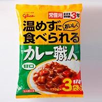 グリコ カレー職人 甘口3食(常備用)