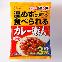 グリコ カレー職人 中辛3食(常備用)