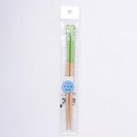 子供用食器 食洗対応 子供箸カエル グリーン16.5cm