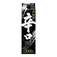 月桂冠 辛口 2000ml パック【別送品】
