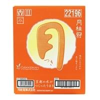 【ケース販売】月桂冠 月 2000ml×6本【別送品】