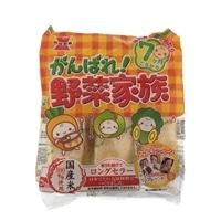 岩塚製菓 がんばれ! 野菜家族 51g