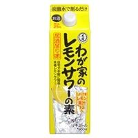 大関 わが家のレモンサワーの素 居酒屋の味 900ml【別送品】