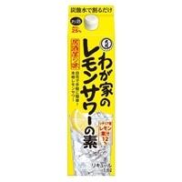 大関 わが家のレモンサワーの素 居酒屋の味 1.8L【別送品】