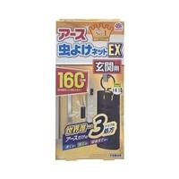 【数量限定】アース製薬 アース虫よけネットEX 玄関用 160日用