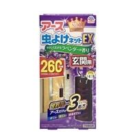 【数量限定】アース製薬 アース虫よけネットEX 玄関用 ラベンダーの香り 260日用