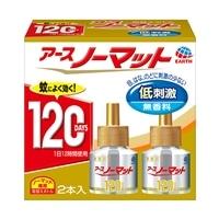【数量限定】アース製薬 アースノーマット 取替えボトル120日用 無香料 2本入