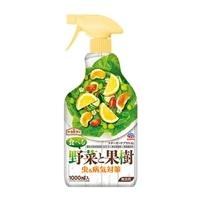 食べる野菜と果樹 虫&病気対策 1000ml