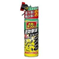 アース製薬 アースガーデン ハイパーお庭の虫コロリ 速効撃滅ジェット 480ml