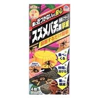 スズメバチの巣撃滅 駆除エサタイプ 4個入
