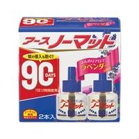 【数量限定】アース製薬 アースノーマット 取替えボトル90日用 微香性 ラベンダーの香り 2本入
