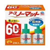 アース製薬 アースノーマット 取替えボトル60日用 無香料 2本入