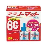 アース製薬 アースノーマット 取替えボトル60日用 微香性 2本入