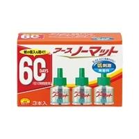 アース製薬 アースノーマット 取替えボトル60日用 無香料 3本入