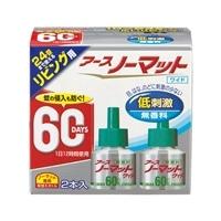 【数量限定】アース製薬 アースノーマットワイド リビング用取替えボトル60日用 無香料 2本入