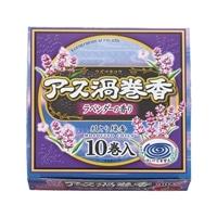アース製薬 アース渦巻香 ラベンダーの香り 10巻函入