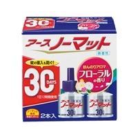 アース製薬 アースノーマット 取替えボトル30日用 微香性 2本入