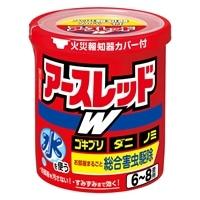 【第2類医薬品】アースレッドW 6-8畳用 10g