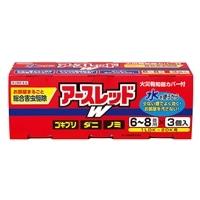 【第2類医薬品】アース製薬 アースレッドW 6-8畳用 3個入