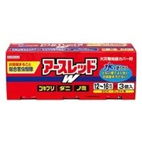 【第2類医薬品】アース製薬 アースレッドW 12-16畳用 3個入