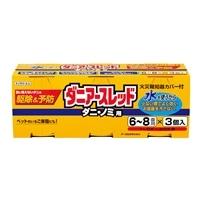 【第2類医薬品】アース製薬 ダニアースレッド 6-8畳 3個
