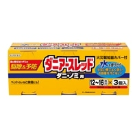 【第2類医薬品】アース製薬 ダニアースレッド 12-16畳 3個