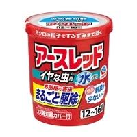 アース製薬 アースレッド イヤな虫用 12〜16畳用