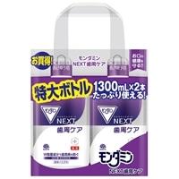 アース製薬 モンダミン NEXT 歯周ケア 1300ml×2本