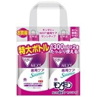 アース製薬 モンダミン NEXT 歯周ケア センシティブ 1300ml×2本