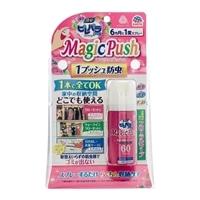 アース製薬 消臭ピレパラアース Magic Push 柔軟剤の香りフローラルソープ 13.6ml