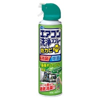 エアコン洗浄スプレー 防カビプラス フレッシュフォレストの香り