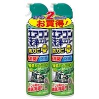 【数量限定】エアコン洗浄スプレー 防カビプラス フレッシュフォレストの香り 2本パック