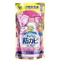 アース製薬 らくハピ 水まわりの防カビスプレー ピンクヌメリ予防 ローズの香り 詰替 350ml