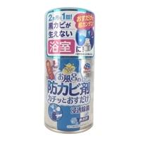アース製薬 らくハピ お風呂の防カビ剤 カチッとおすだけ 無香料