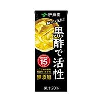 【ケース販売】伊藤園 黒酢で活性 紙パック 200ml×12本