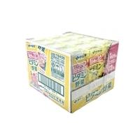 【ケース販売】伊藤園 ビタミン野菜 200ml×12本