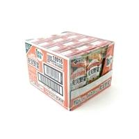 【ケース販売】伊藤園 充実野菜 緑黄色野菜ミックス すりおろしにんじん 200ml×12本