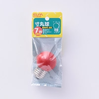G−13H(R) 寸 丸 球  赤