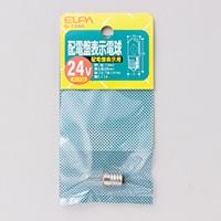 配電盤電球 G−134H
