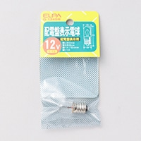 G−1345H 配電盤表示電球 12V 0.15A