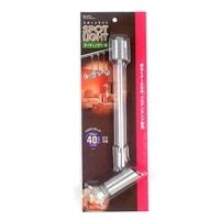 ライティングバー用ライト LRS-GLH40B (シルバー)
