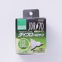 ハロゲン球JDR110V G−181H